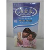 天然乳胶橡胶避孕套(雨蒙蒙超薄薄装)